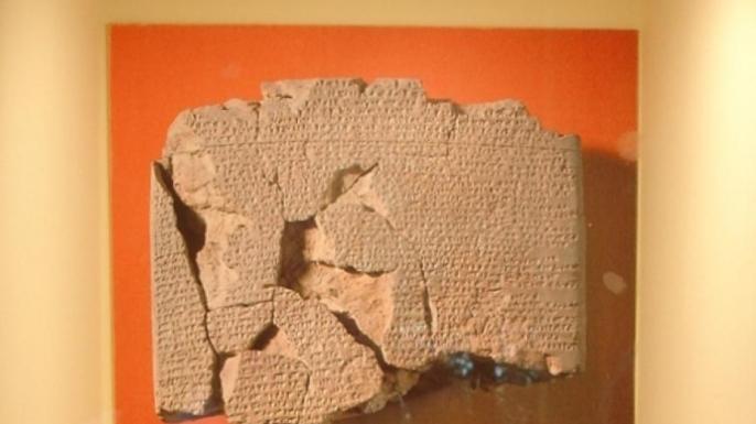 11 Lucruri Interesante Despre Egiptul Antic (10)